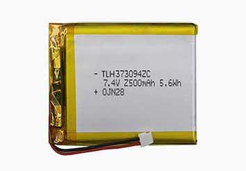 7.4v 2000mAh lithium polymer battery