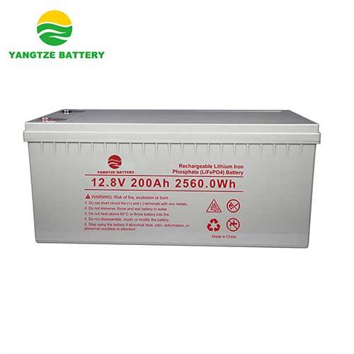 fig 6 Yangtze Most Popular 12V 200ah Lithium Ion Battery